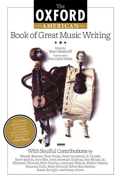 great american essays book
